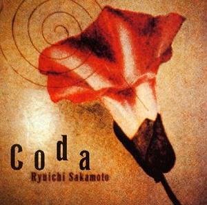 坂本龍一 – Coda