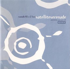 Suzuki K1 >> 7.5cc – Satellite Serenade